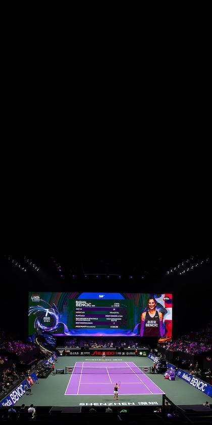 資生堂深圳WTA年終總決賽
